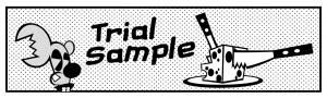 trialsampletitle